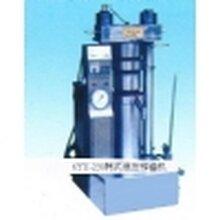 6YY-23型红外线加热韩式全自动液压芝麻香油机图片