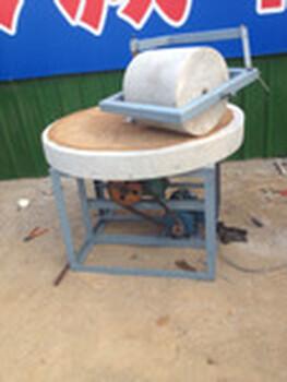 供应中科院环保型6FHJ系列山西石碾小米碾米机