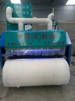 供應環保吸塵式SY2300型網套被套彈花機