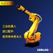 上下料工业关节机器人自动化设备厂家博立斯