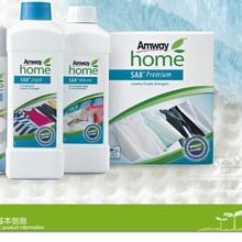 供应广州安利产品最新价格表广州天河安利店铺最新位置在哪