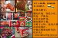 天津黄家烤肉学习,济南黄家烤肉技术,天津黄家烤肉加盟店_济南御卿祥餐饮管理有限公司
