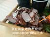 百年美食黄家烤肉传统名吃黄家烤肉黄家烤肉吃法_济南御卿祥