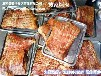 上海黄家烤肉加盟,上海黄家烤肉花样吃法与销路,上海黄家烤肉加盟费