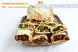 特色早餐加盟丨新疆馕包培训丨烤包子加盟