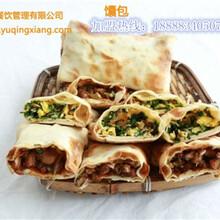 河北特色早餐培训_河北特色烤包子_河北新疆烤馕包馕饼