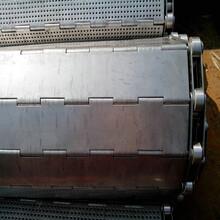 不锈钢链板输送带无缝隙输送板链传送带价格实惠图片