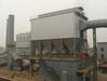 太原硅錳礦熱爐脈沖袋式收塵器太原硅錳礦熱爐脈沖袋式除塵器