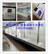 合肥互联网式IC卡消费机,校园食堂刷卡433无线售饭机,微信充值图片