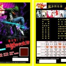 拼版彩页印刷,南昌宣传单印刷厂,各种尺寸宣传单印刷,A4宣传单印刷