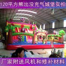 云南充气气模,儿童充气床,专业生产充气蹦床