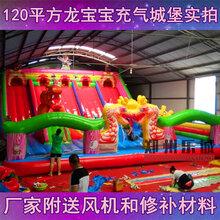 江苏订购儿童充气城堡,充气气模厂家直销