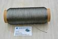 厂家供应不锈钢缝纫线,耐高温金属缝纫线