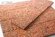 外墙瓷砖厂家新款上市