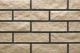 劈岩外墙砖加盟广陶陶瓷厂家