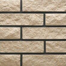 劈岩外墙砖厂家广陶陶瓷