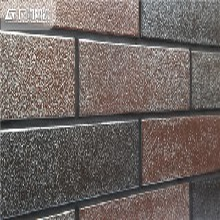 金属釉外墙砖厂家广陶陶瓷