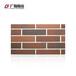 佛山陶瓷品牌廣陶戈壁砂影仿古別墅外墻磚