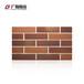 供應廣陶別墅外墻磚工廠磨砂瓷磚紙皮磚