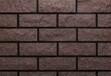 广陶陶瓷建筑外墙瓷砖劈岩