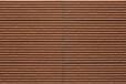 廣陶陶瓷丹霞石仿古外墻磚生產廠家直銷