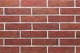 供應佛山瓷磚珠壁石品牌廣陶別墅外墻磚