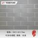 廣陶丹青石仿古別墅外墻磚