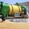 南洋机械粮食烘干机是食品和蔬菜加工的理想设备