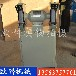 吸塵砂輪機M3325除塵式砂輪機