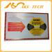 不干胶防震撞显示标签shockaction25G黄色震动标签