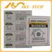 80度单角度防倾斜警示标签,国产深圳防倾倒标贴工厂