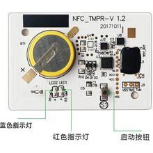 可逆型NFC近场通信温湿度记录仪(-20C~+60C)