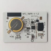 NFC无线温湿度记录仪,冷链运输数据自动记录温度标签