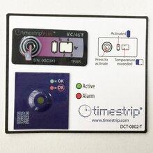 Timestip2-8度进口时间温度标签,防冷温度标贴