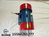 振動篩用YZU30-6振動電機,2.2KW振動馬達