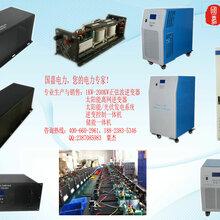 250KW太阳能光伏发电逆变器-250KW480V离网逆变器图片