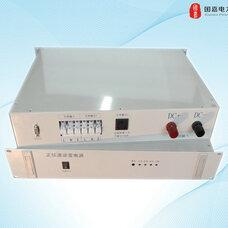 新疆1KVA通信逆变器,新疆2KVA通信逆变器,新疆3KVA通信逆变器,新疆4KVA通信逆变器