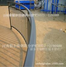 河南郑州锌钢护栏厂家不脆化阳台护栏护栏网阳台护栏尺寸图片