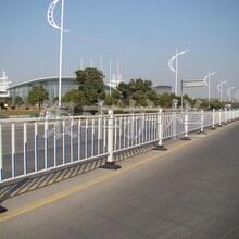青海生产道路护栏价格道路交通护栏图片