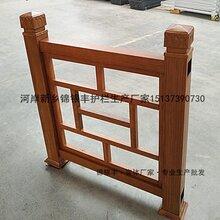 浙江加工木纹栏杆公司木纹栏杆扶手工艺图片