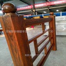 青海木纹栏杆公司图片