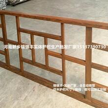 天津木纹栏杆来图定制水泥仿木纹理栏杆图片