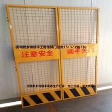 热门锦银丰施工电梯门品质优良图片