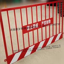 基坑护栏临时防护栏基坑临边安全护栏基坑临边安全护栏图片