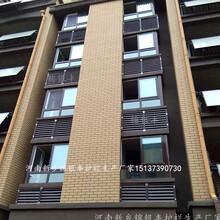 供应锌钢百叶窗品质优良锌钢空调百叶窗价格图片