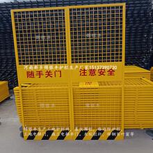 工地电梯门楼层防护门安装方便全国各地可发货河南厂家批发图片