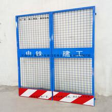 广东从事施工电梯门直销施工电梯门厂家图片