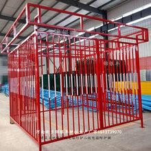 安徽定制塔吊防护栏杆图片