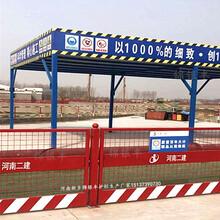 天津供应锦银丰钢筋棚厂家木工加工棚品牌图片
