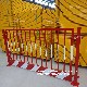 安全防护工地基坑护栏,工地基坑护栏,建筑护栏_副本